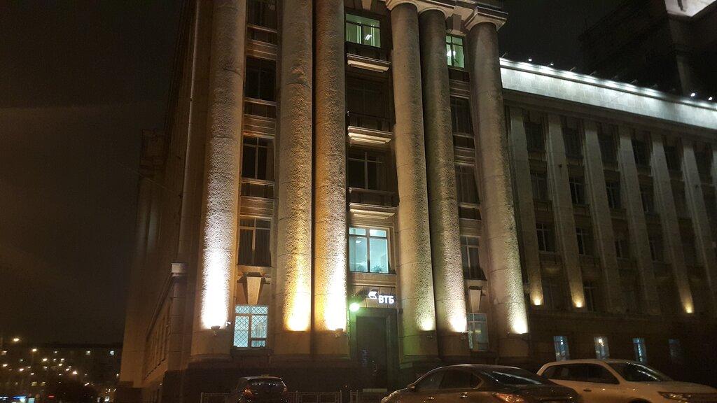 Банк втб адреса отделений в спб московский район