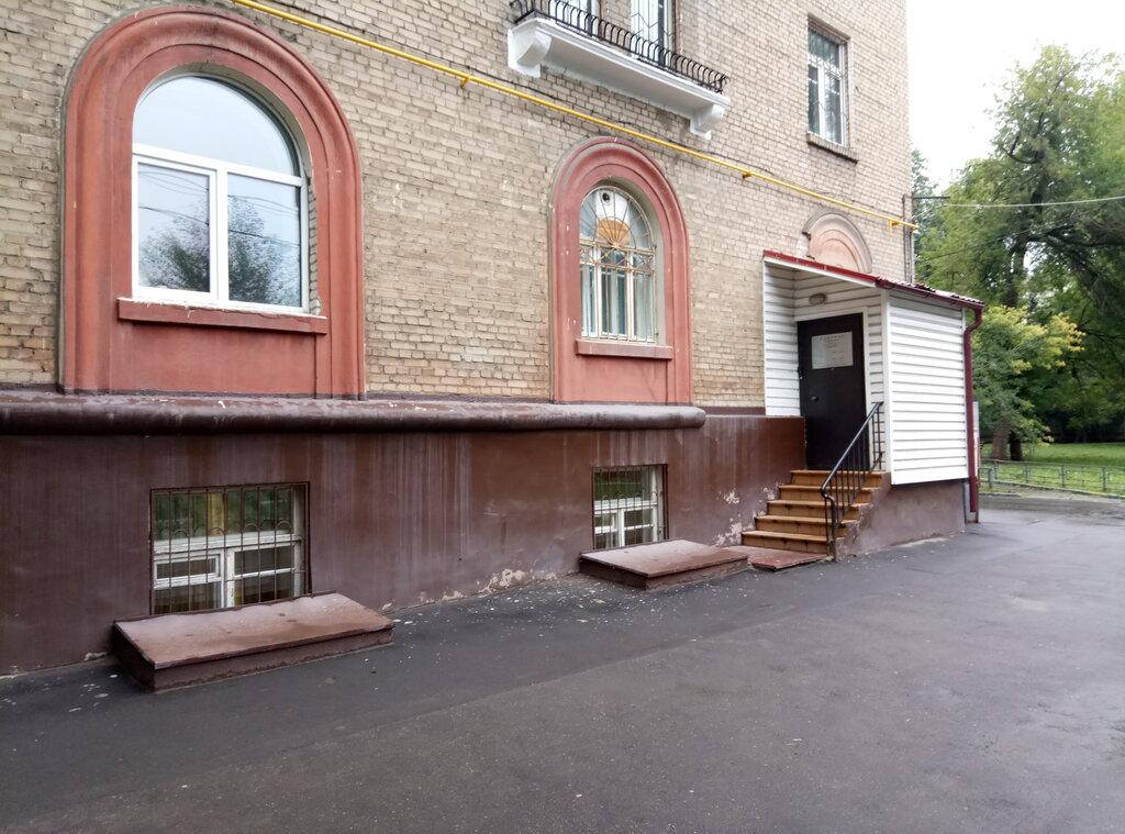диагностический центр — Клиника доктора Загера — Москва, фото №1