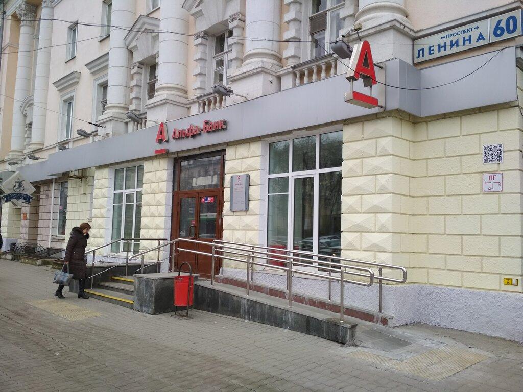 кредитные карты по паспорту с моментальным решением онлайн без отказа в ульяновске