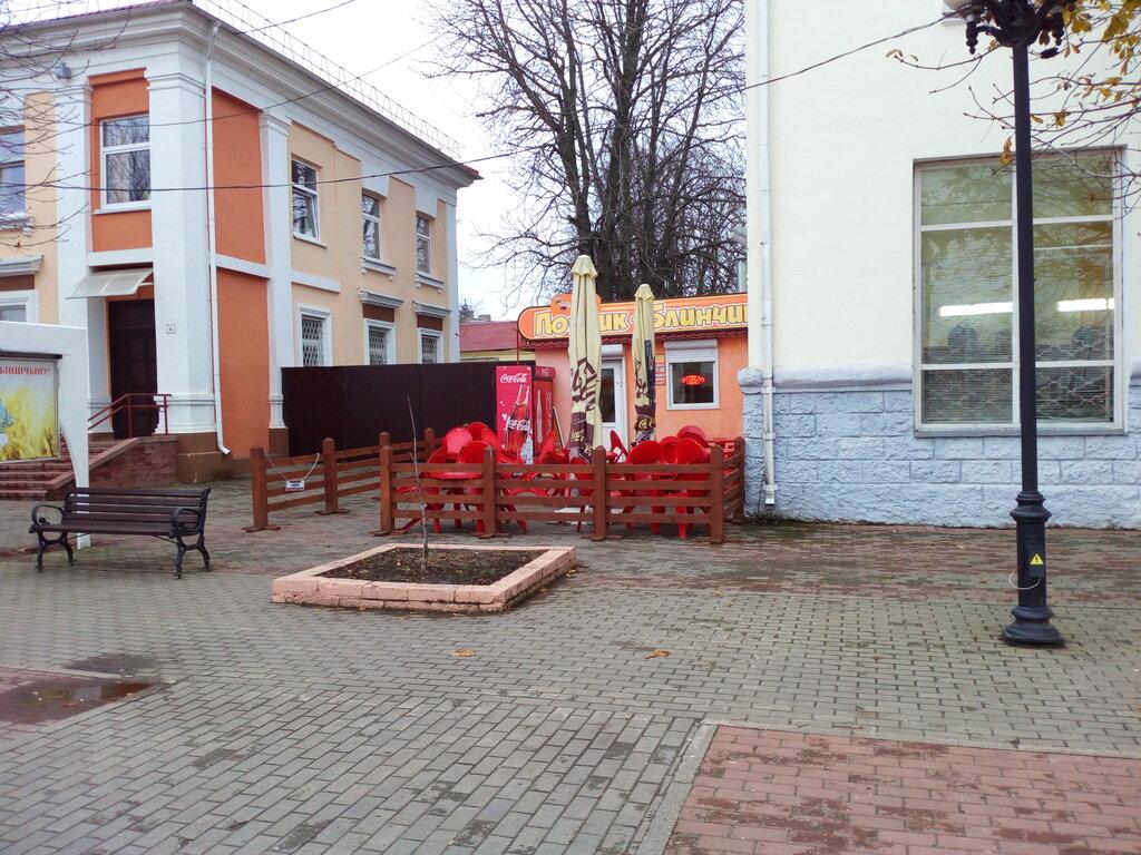 кафе — Пончик-Блинчик — Жлобин, фото №2