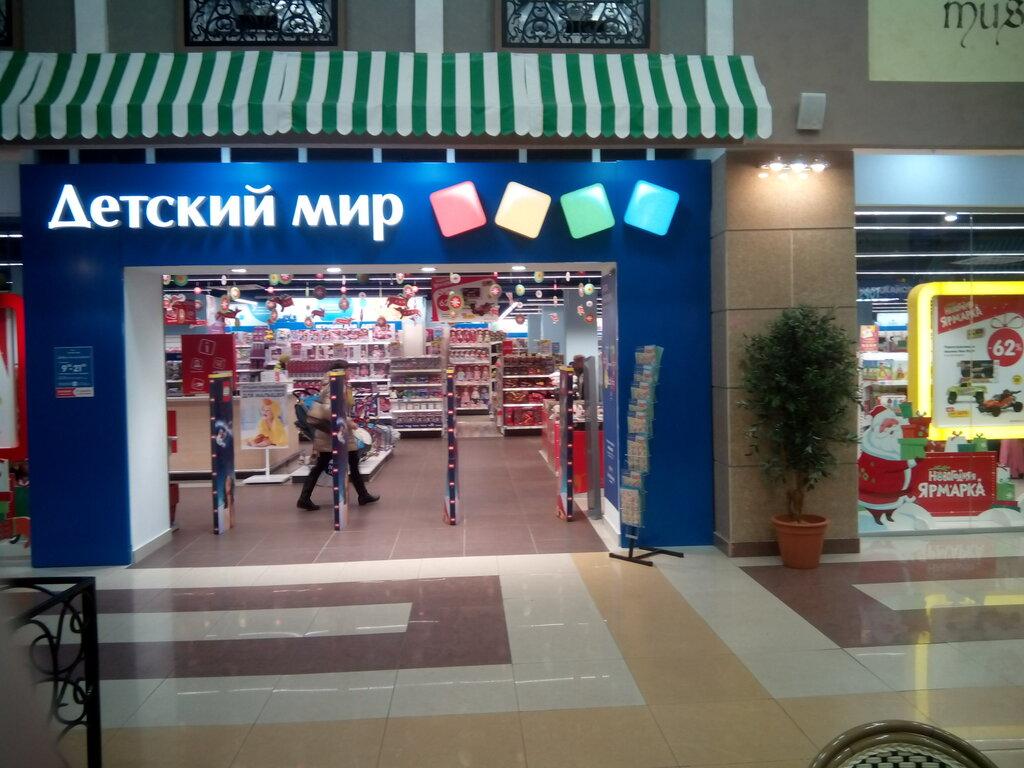 Детский Мир Пенза Адреса Магазинов