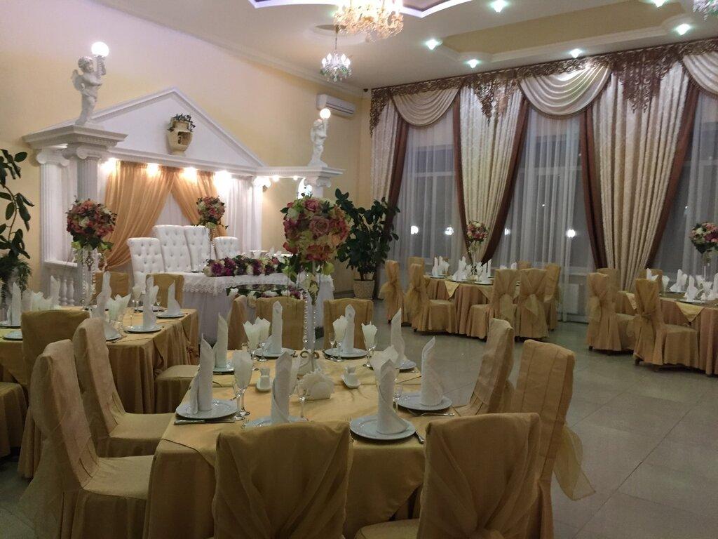 Альтхаус белгород ресторан фото