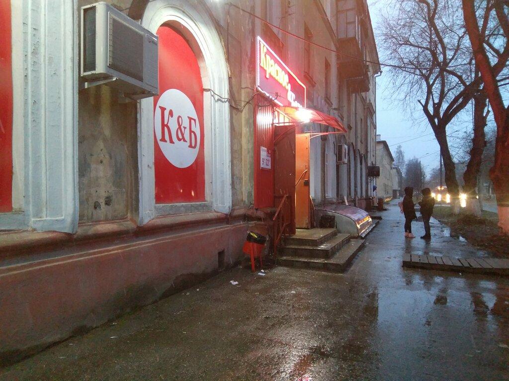 могу кафе барин великий новгород фото счастливому стечению