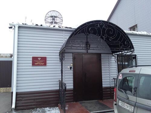 Элеваторы омска вакансии воздухозаборники на транспортер