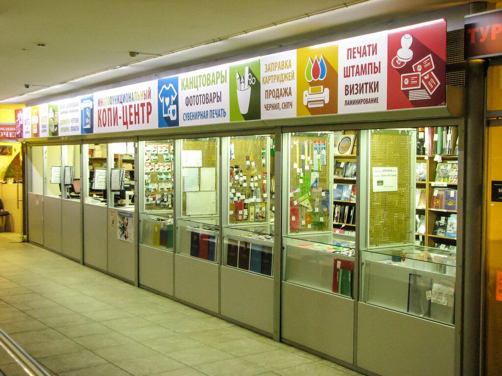 копировальный центр — Экстра принт — Санкт-Петербург, фото №3