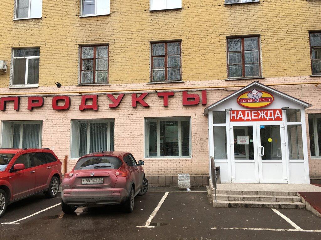 магазин продуктов — Надежда — Москва, фото №2