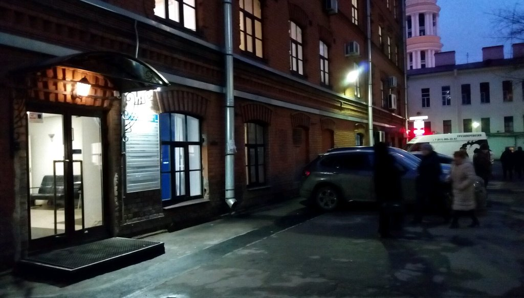 юридические услуги — Единый центр правовой защиты — Санкт-Петербург, фото №5