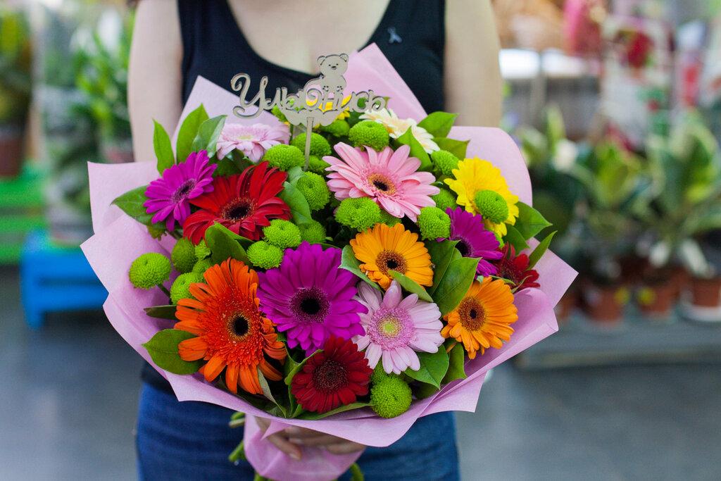 Казани, доставка цветов цветкофф