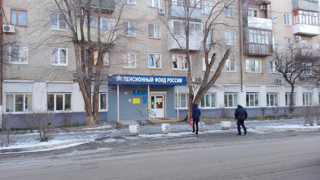 Волгоград пенсионный фонд красноармейского района личный кабинет вклады пенсионный плюс сбербанка россии что это такое