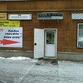 Салон-парикмахерская Зебра, Услуги в сфере красоты в Городском поселении Коммунарском