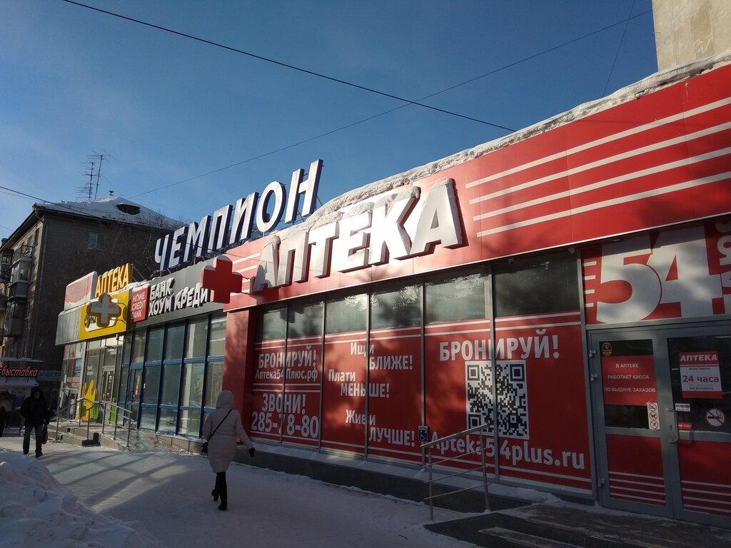 хоум кредит банк адреса отделений в москве рядом