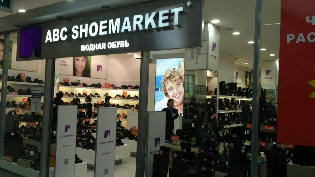 feec8e04dc6b57 ABC Shoes - магазин обуви, метро Проспект Просвещения, Санкт ...