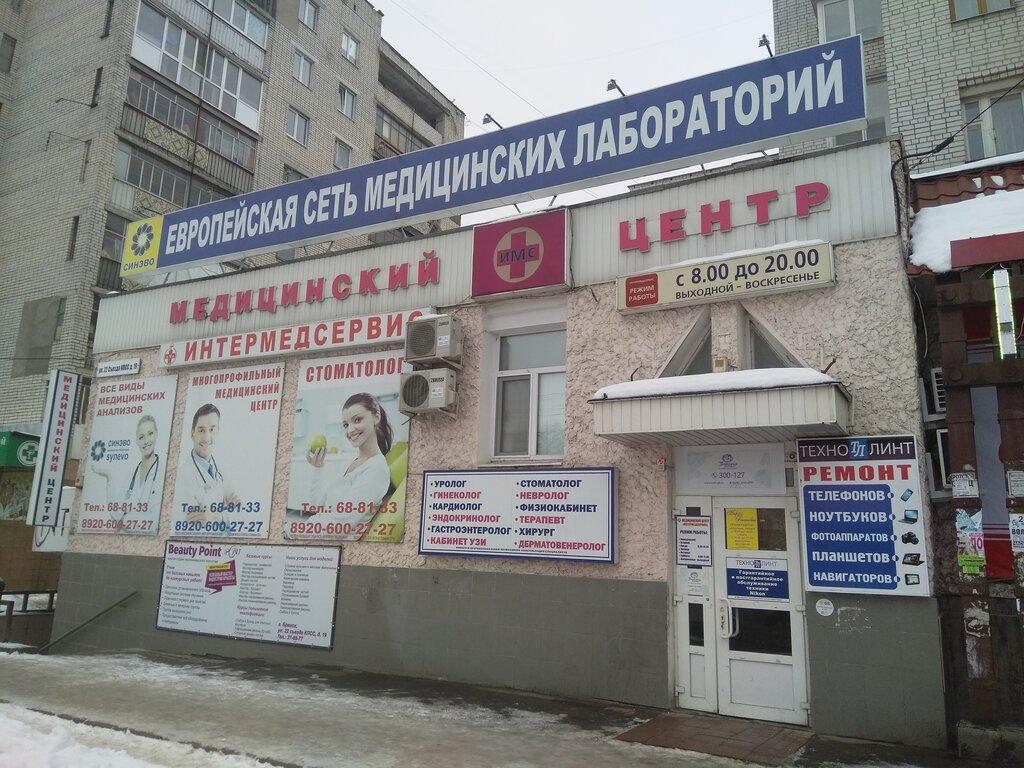 Зао компания интермедсервис официальный сайт все о создание сайта на ucoz