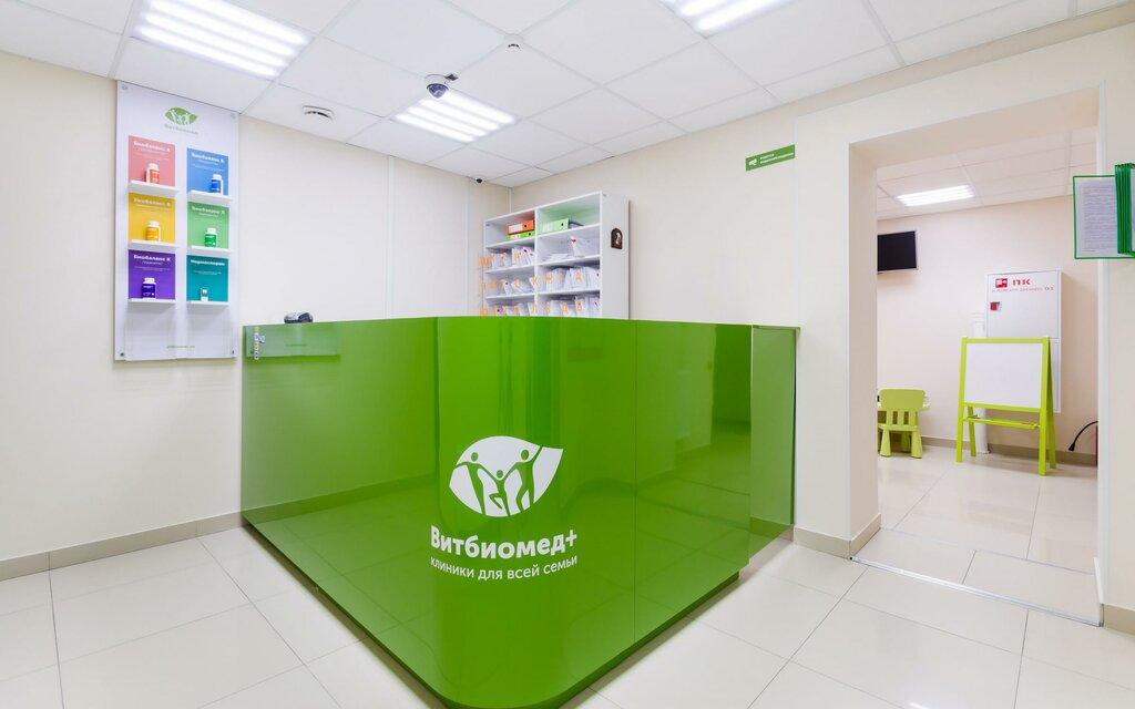 медцентр, клиника — Витбиомед+ на Таганке — Москва, фото №1