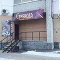 Стрекоzа, Услуги маникюра и педикюра в Городском округе Благовещенск