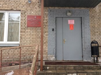 419 судебный участок москва