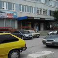 Бухгалтерские услуги, Услуги бухгалтера в Городском округе Сызрань
