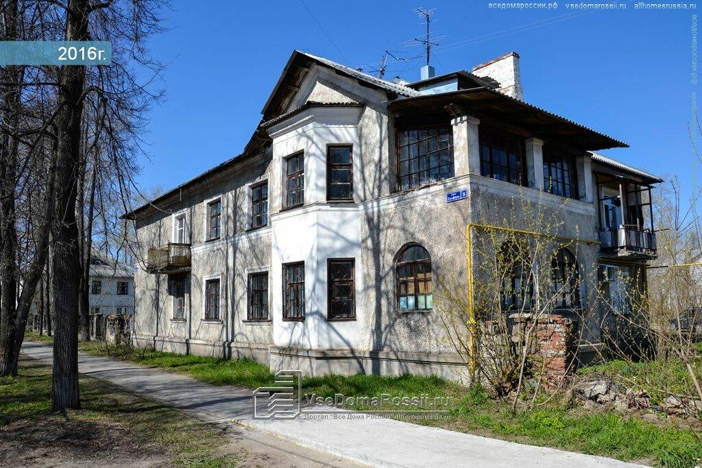 Улица графтио фотографии самый красивый дом