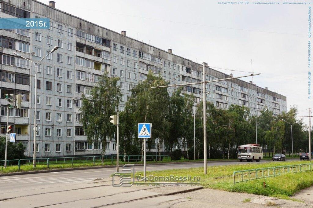 Автоломбарды новокузнецк купить авто у ломбарда красноярск