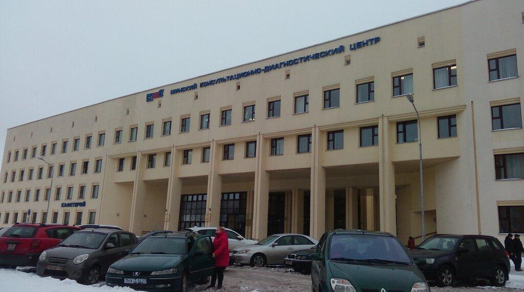 діагностичний центр — Минский клинический консультационно-диагностический центр — Минск, фото №5
