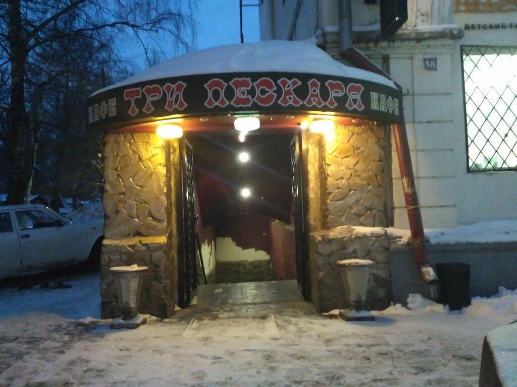 разные ресторан три пескаря москва фото зубную коронку