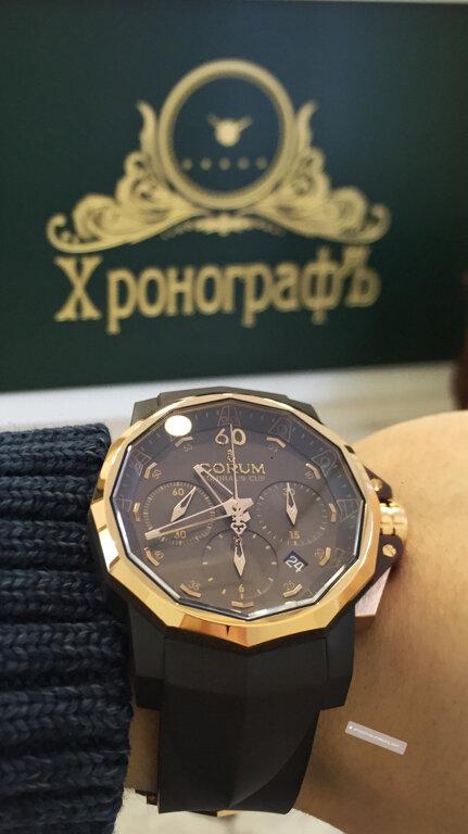 Ростов ломбард часов час в антикафе стоимость