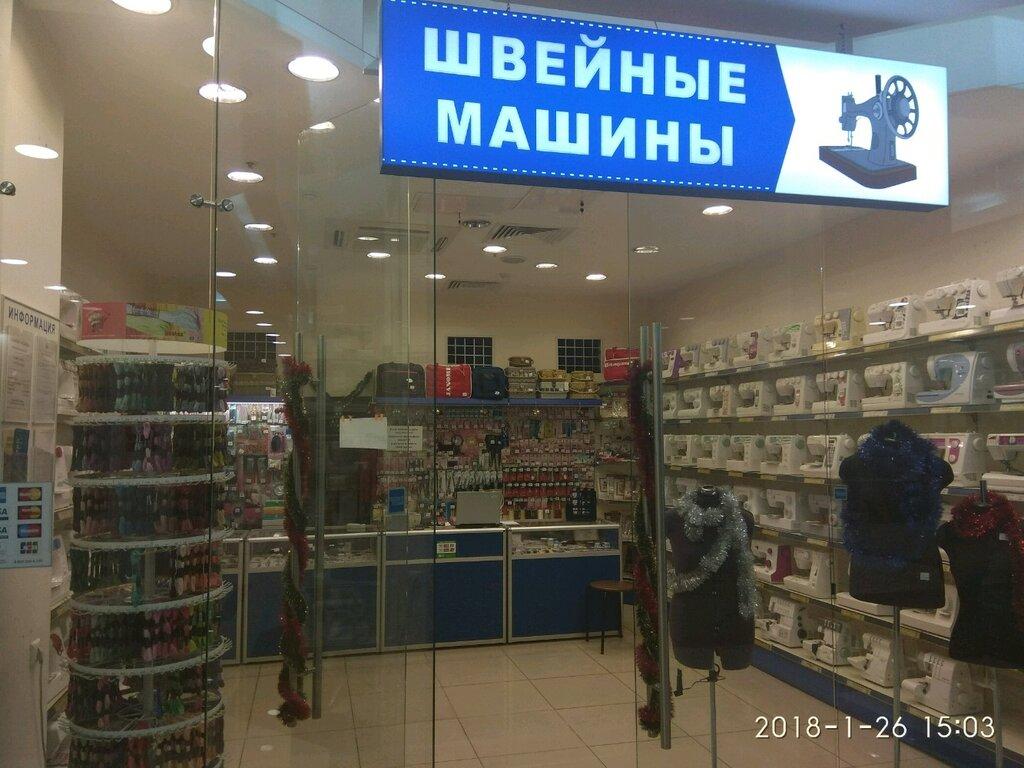 Швейный магазин спб синтепон оптом в москве