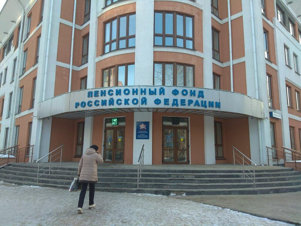 Пенза пенсионный фонд личный кабинет пенсионера в пенсионном фонде минимальная пенсия для москвичей неработающих