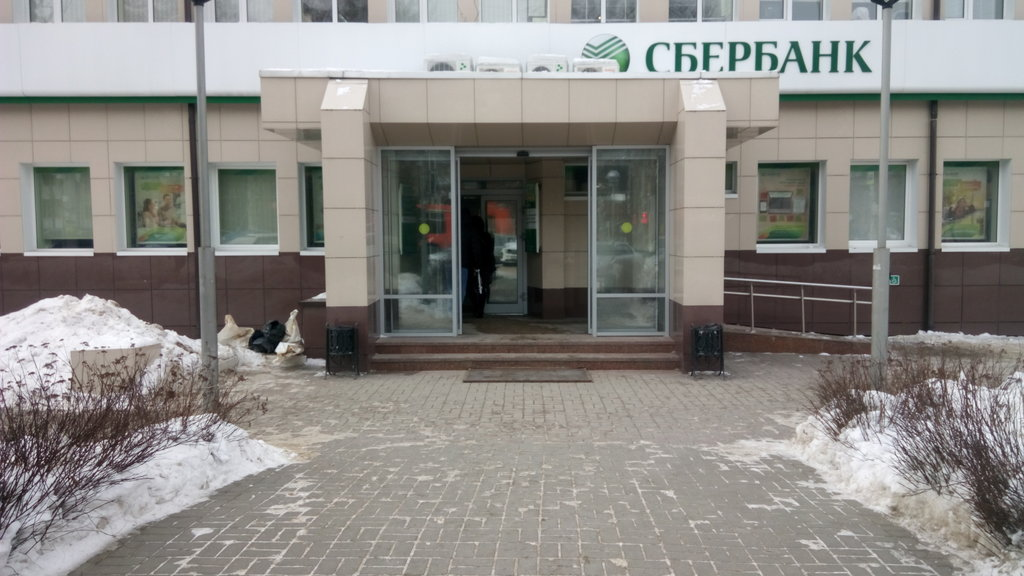 сбербанк смоленск официальный сайт фото очень