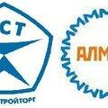 Алмарез, Алмазная резка в Землянске