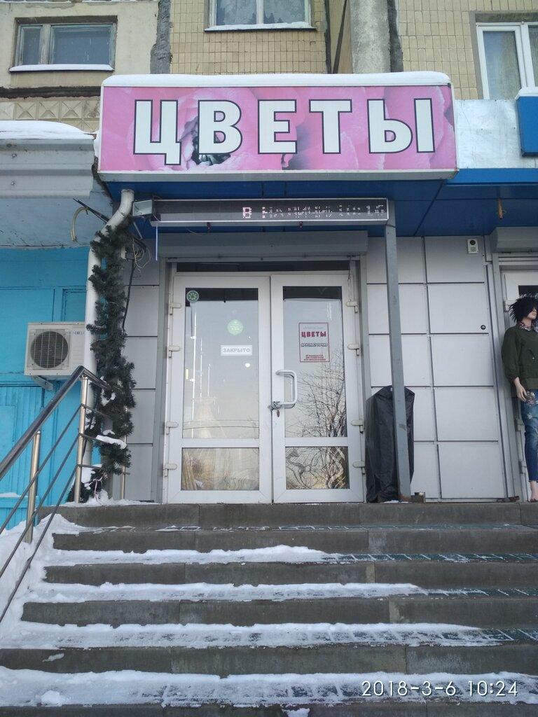 Букет, белгород магазин цветов оазис