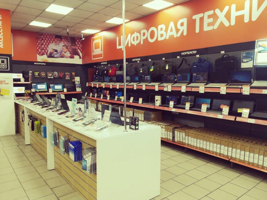 Магазины Бытовой Техники В Астане
