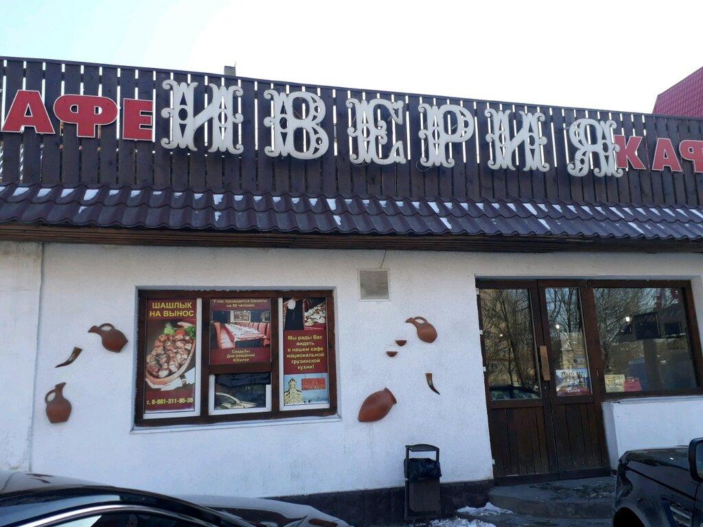 Ближняя дача ростов ресторан фото однако, ничуть