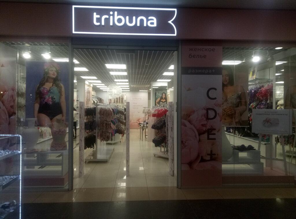 Магазины белья женского томск магазин женского нижнего белья кострома