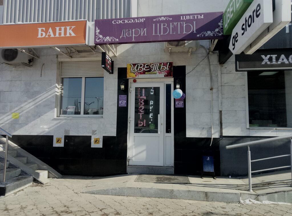 Цветов оптом, магазин-склад цветы на ул. цюрупы г. москва