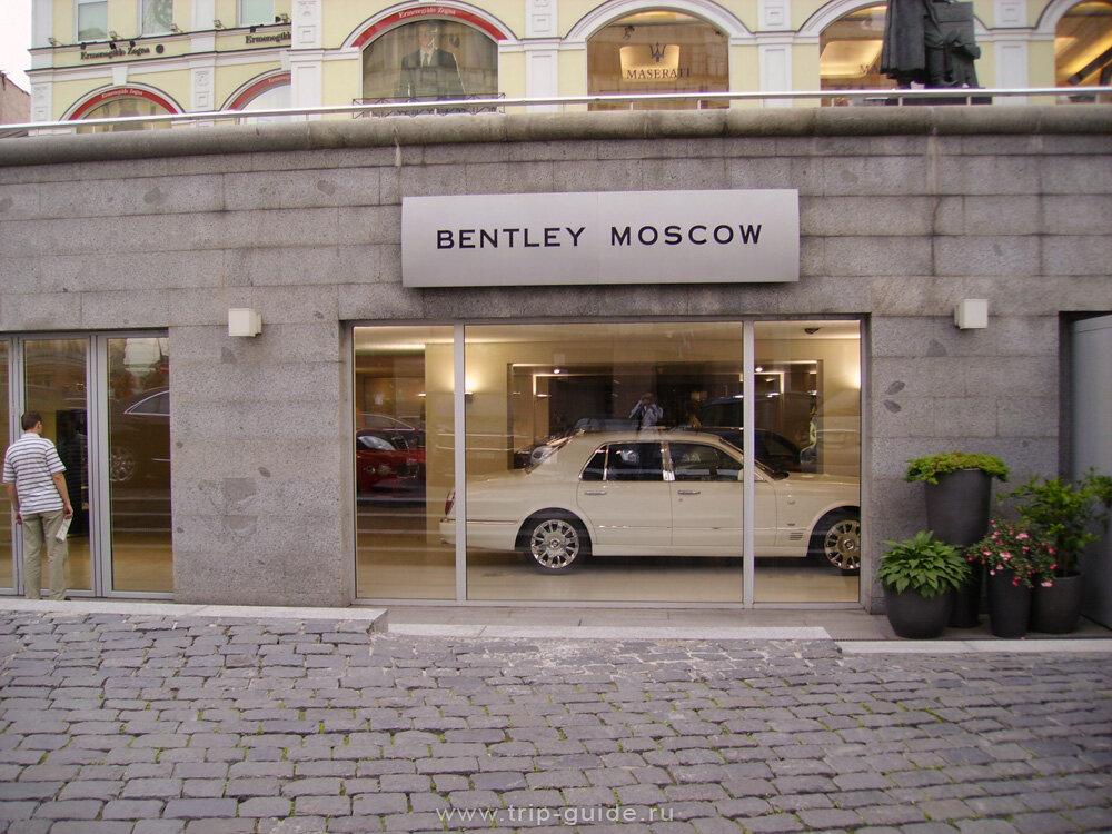 б у автосалоны москвы рейтинг