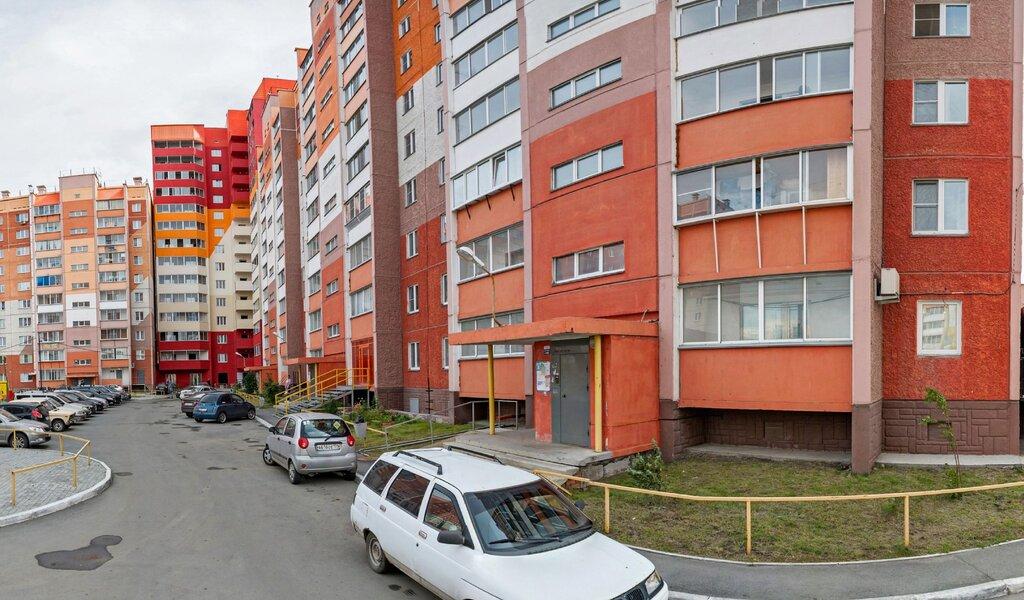 Панорама магазин канцтоваров — Magazin2x2 — Челябинск, фото №1