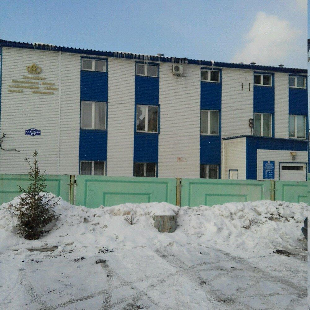 Пенсионный фонд калининского района г челябинска личный кабинет какая минимальная пенсия по инвалидности если нет стажа