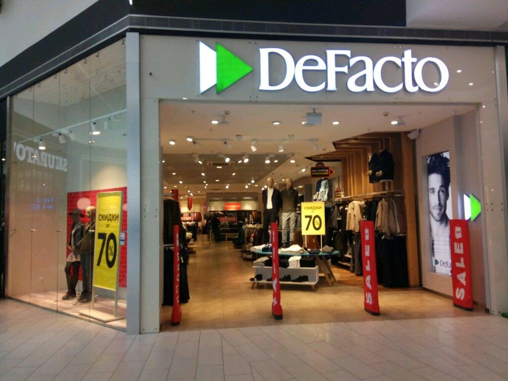 Defacto Интернет Магазин Самара