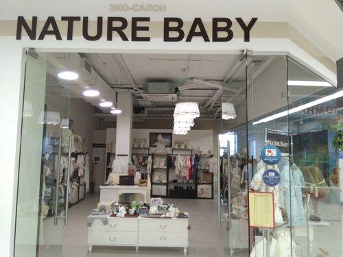 8ae6e08bc Magazin-salon Nature Baby - children s store