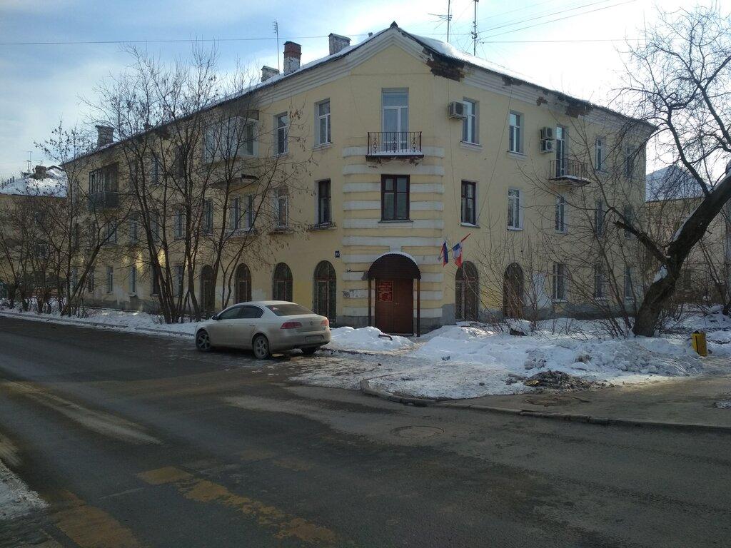 Любинский мировой суд