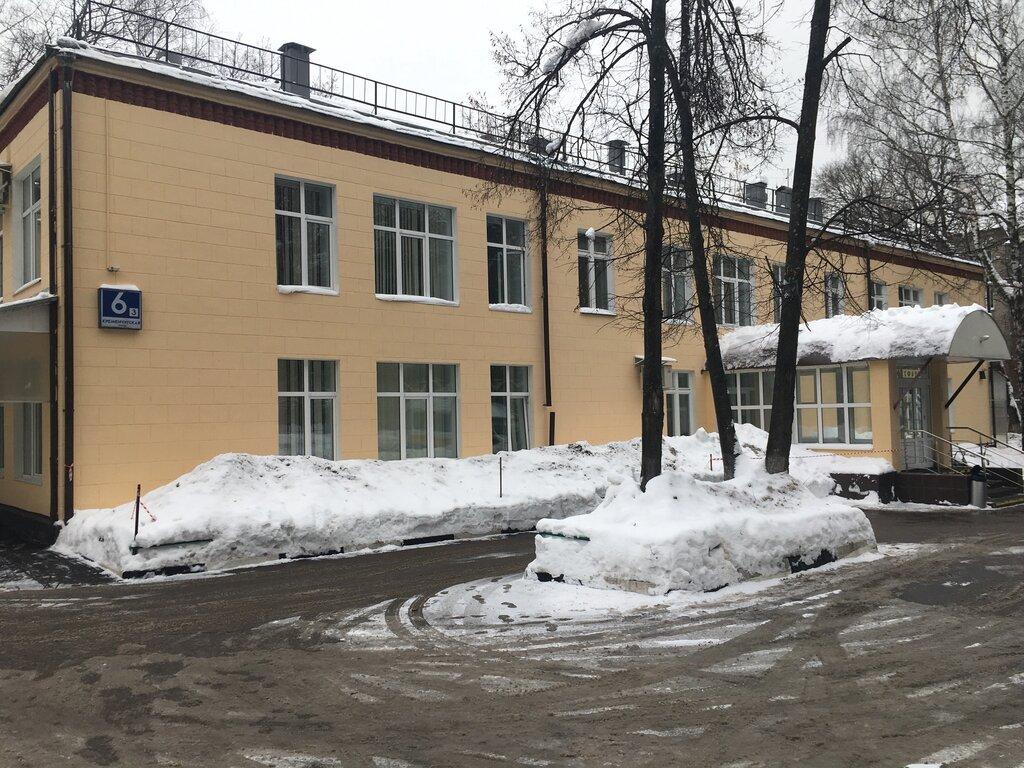 медцентр, клиника — Фесфарм — Москва, фото №1
