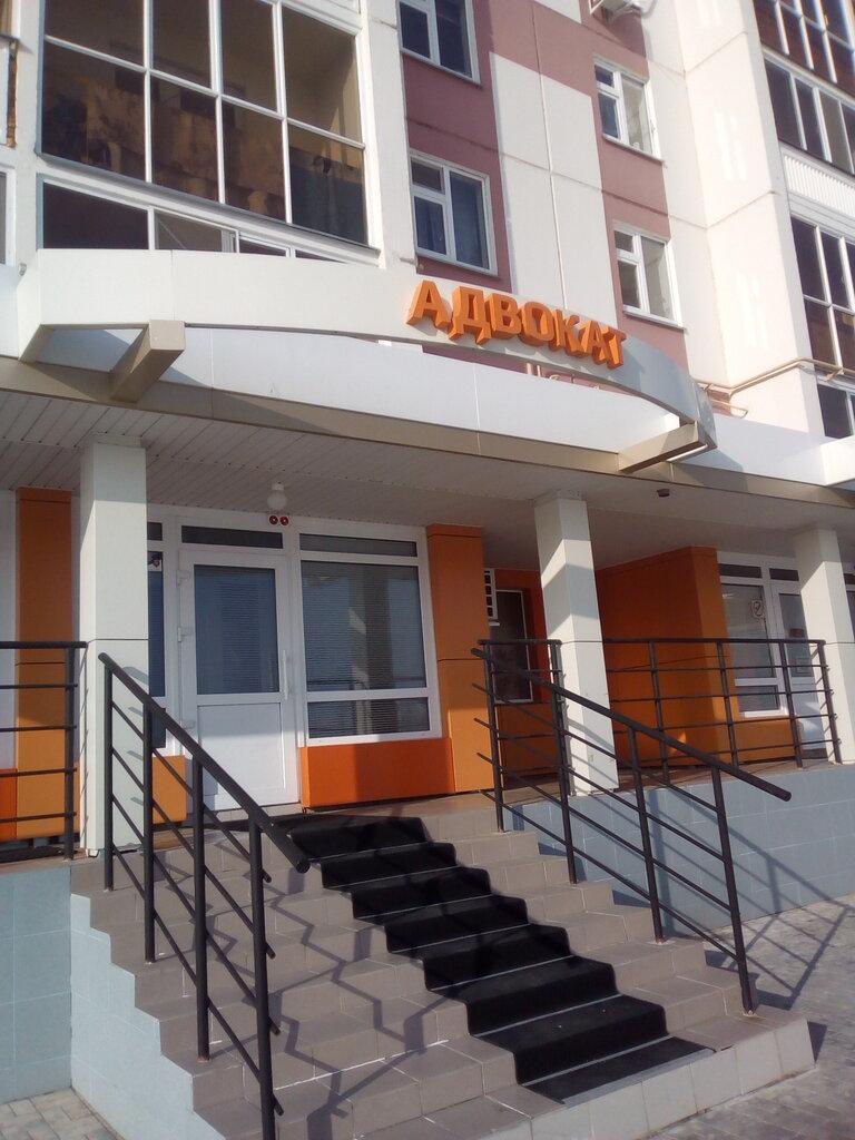 адвокаты — Адвокат — Нижнекамск, фото №2
