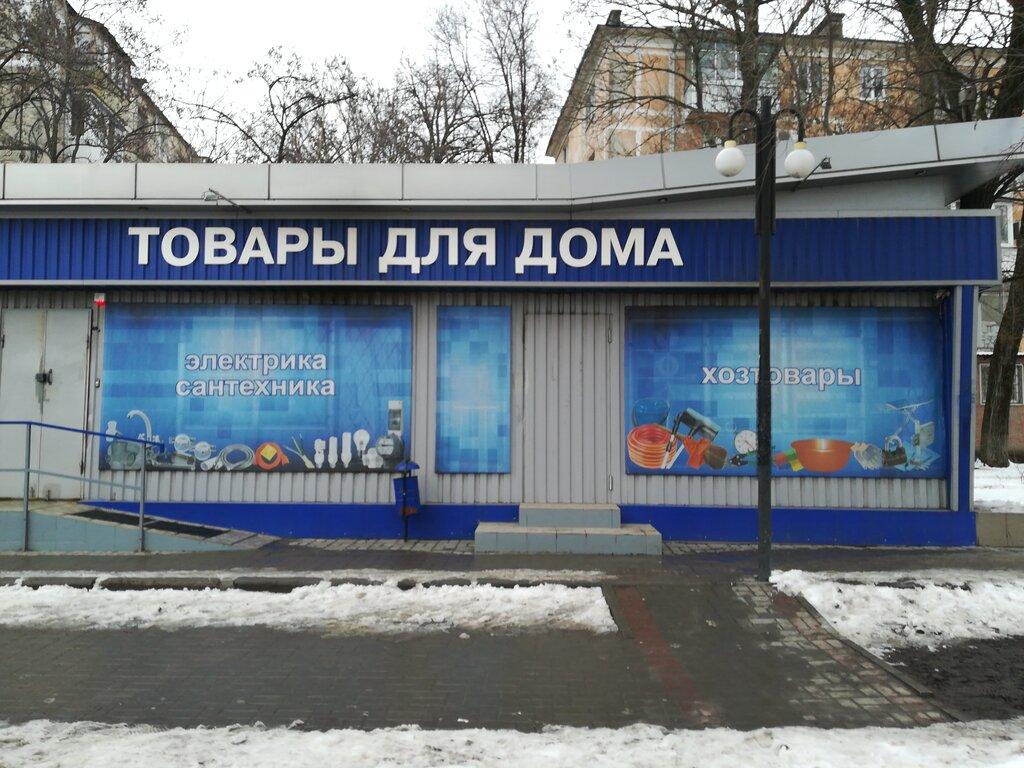 магазины ростова в картинках водах ворожеича растут