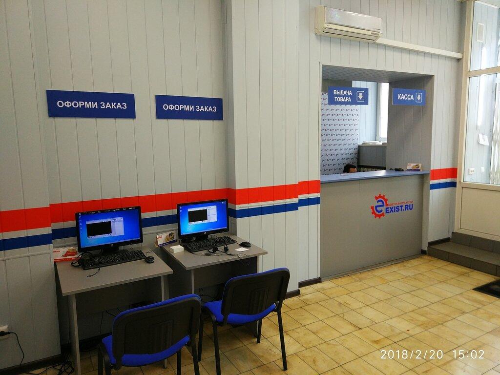 интернет-магазин — Exist.ru — Москва, фото №5