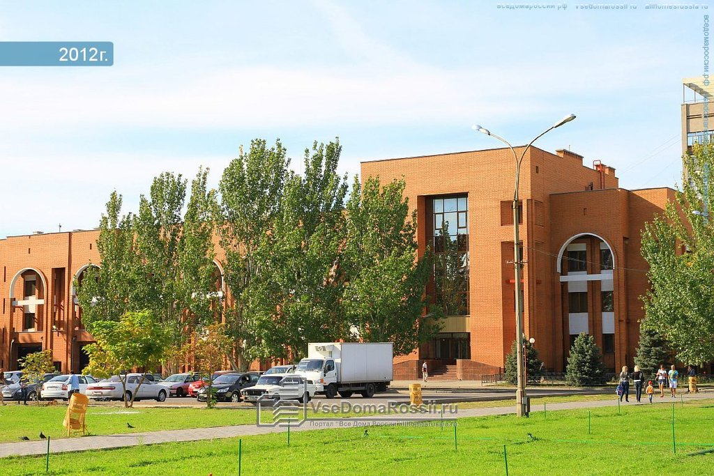 расчётно-кассовый центр — Центральный банк Российской Федерации, расчетно-кассовый центр — Волжский, фото №1