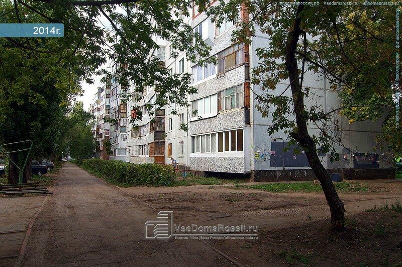 Мини-отель Канта