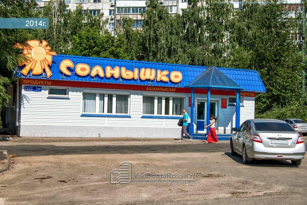 grocery store — Minimarket Solnyshko — Kazan, photo 2