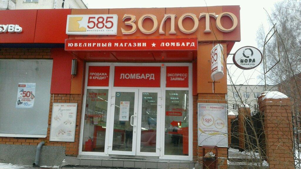 Золото в белгороде в кредит