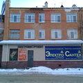 Мастерская по изготовлению ключей, Изготовление ключей в Городском округе Нижний Новгород